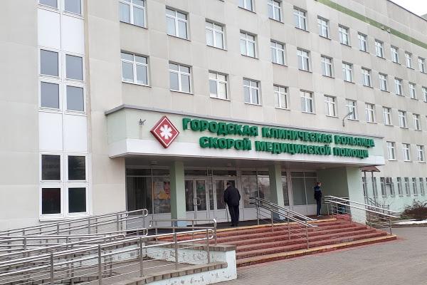 Belarus Hastaneleri